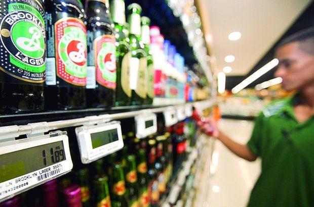 Etiquetas eletrônicas para supermercados